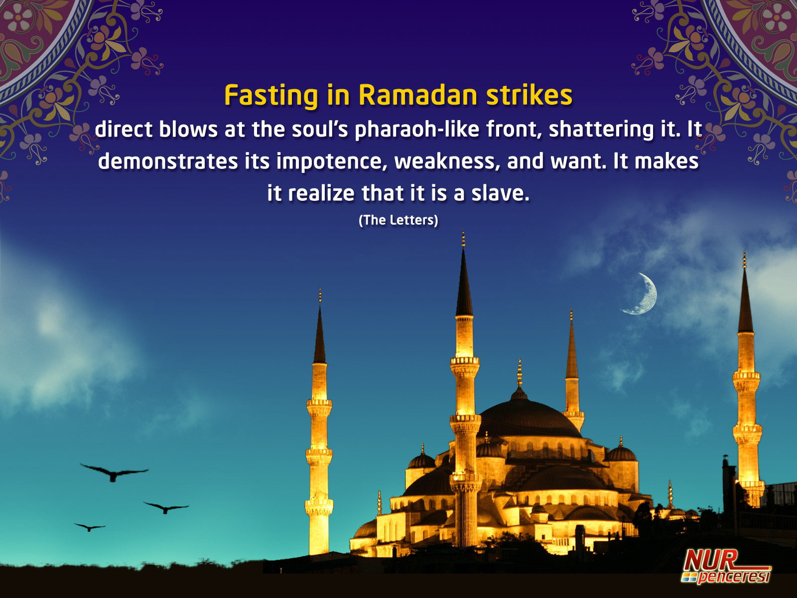 Ramadan Glad Tidings Ramadan Pages